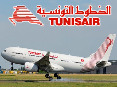 Tunisair : 14 mois consécutifs de croissance de l'activité globale