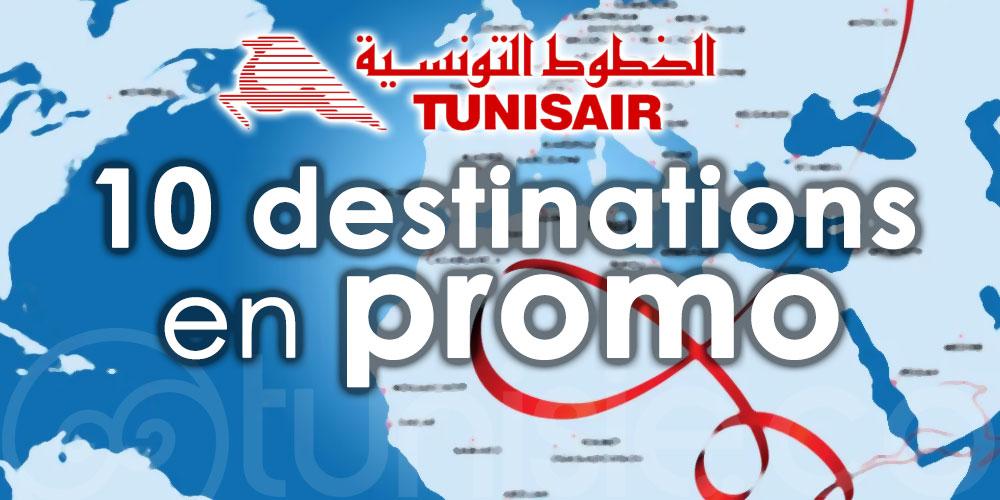 Tunisair : Les promos du mois de septembre 2021 ont commencé