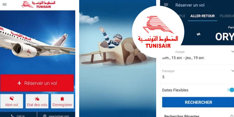 Tunisair lance une nouvelle application Android