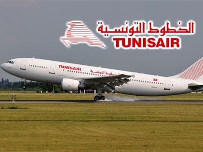 Hausse de 26% du trafic passagers de Tunisair au mois de Juin 2017