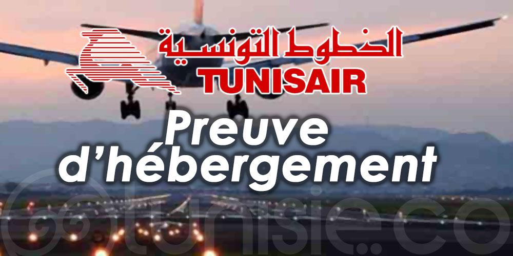 Tunisair rappelle les conditions d'entrée sur le territoire tunisien