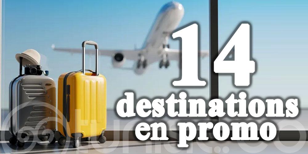 Tunisair: Vos destinations préférées en promotion