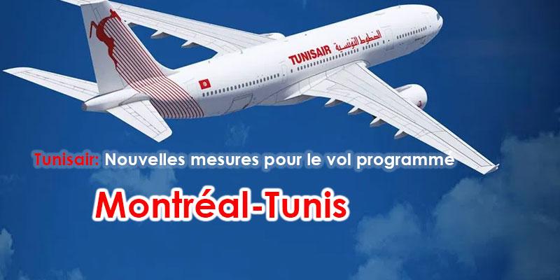 Tunisair: Nouvelles mesures pour le vol programmé Montréal-Tunis