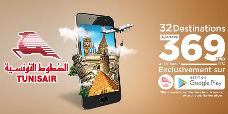 Tunisair lance sa promotion à partir de 369 DT via sa nouvelle Application Android