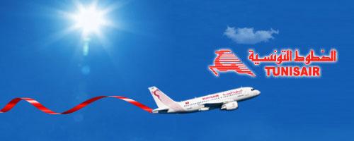 ارتفاع نسبة نمو حركة المسافرين للخطوط التونسية خلال شهر أفريل