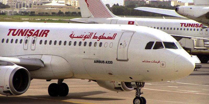 Un nouveau vol de rapatriement des Tunisiens bloqués à Kinshasa et Bangui