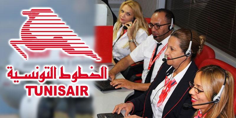 Tunisair ouvre exceptionnellement certaines de ses agence, le dimanche