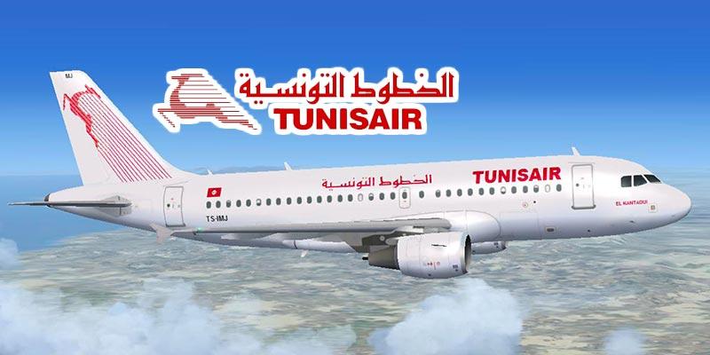 Tunisair renforce la sécurité de son système d'information