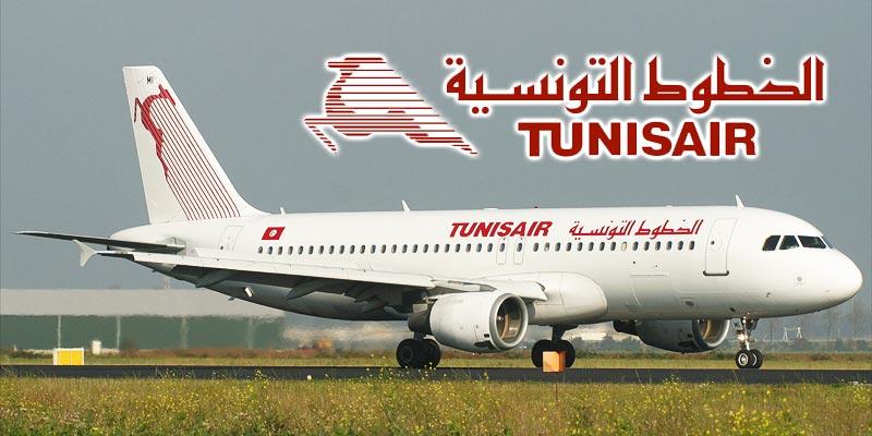 Tunisair: Amélioration de la ponctualité de 9 points en septembre 2019