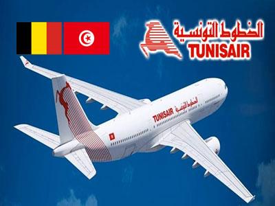 Pour ceux qui veulent soutenir les Aigles de Carthage, TUNISAIR informe !