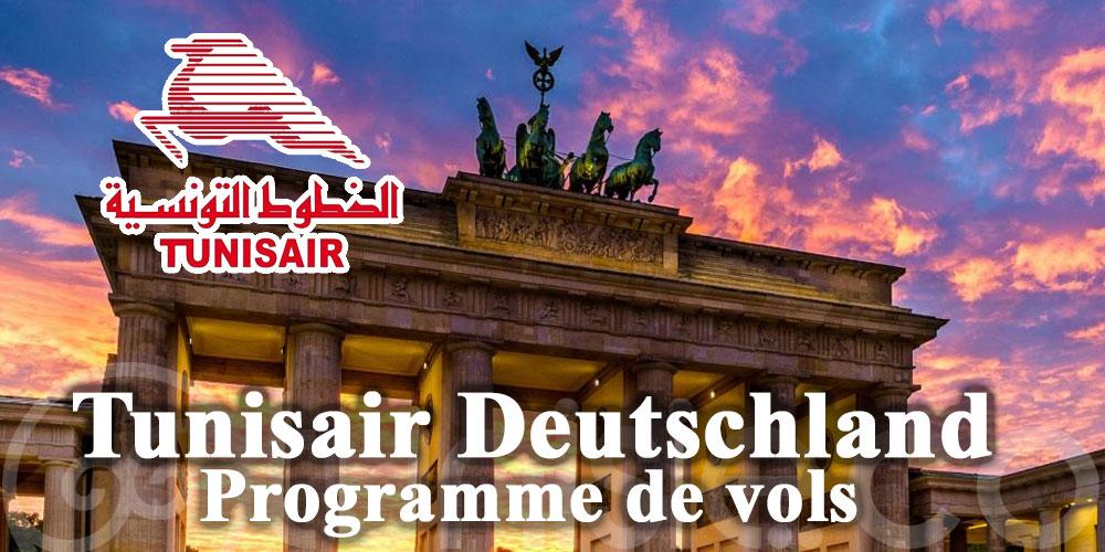 Tunisair Deutschland : Voici les vols prévus pour le mois d'août