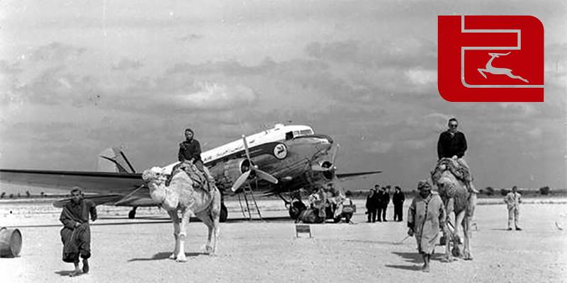 Joyeux 71ème anniversaire Tunisair !