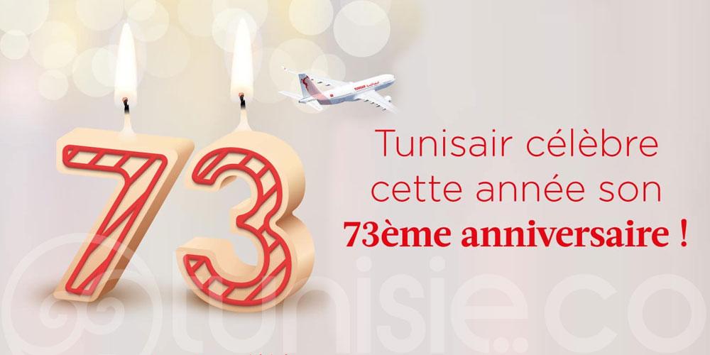 Joyeux 73ème anniversaire Tunisair !