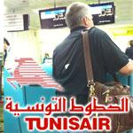 Consignes pratiques de Tunisair suite à l'instauration du couvre-feu
