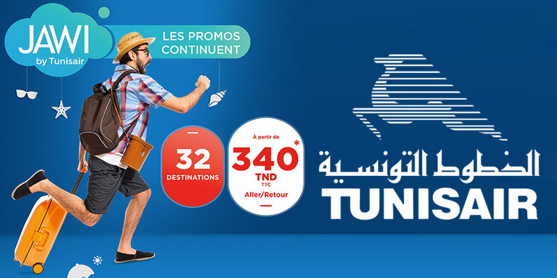 TUNISAIR lance des promotions spéciales Ramadan et Business