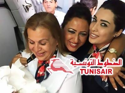 Découvrez le cadeau surprise de Tunisair pour le bébé né sur son vol