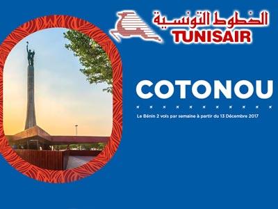 Cotonou, nouvelle destination desservie  par Tunisair à partir du 13 décembre