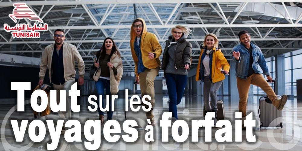 Attention les les clients en voyage à forfait vers la Tunisie, ces informations sont pour vous