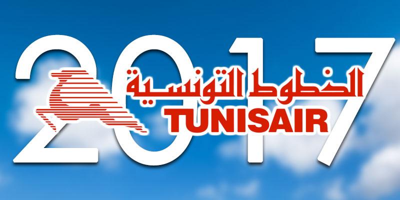 Une saison 2017 exceptionnelle et des indicateurs prometteurs pour Tunisair