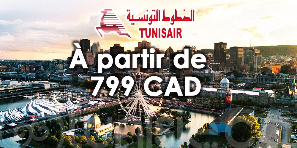 Tunisair annonce son offre spéciale Hiver au départ de Montréal