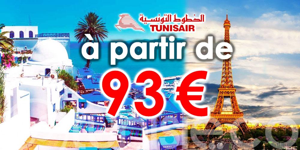 Découvrez l'offre spécial de Tunisair à partir de 93 €