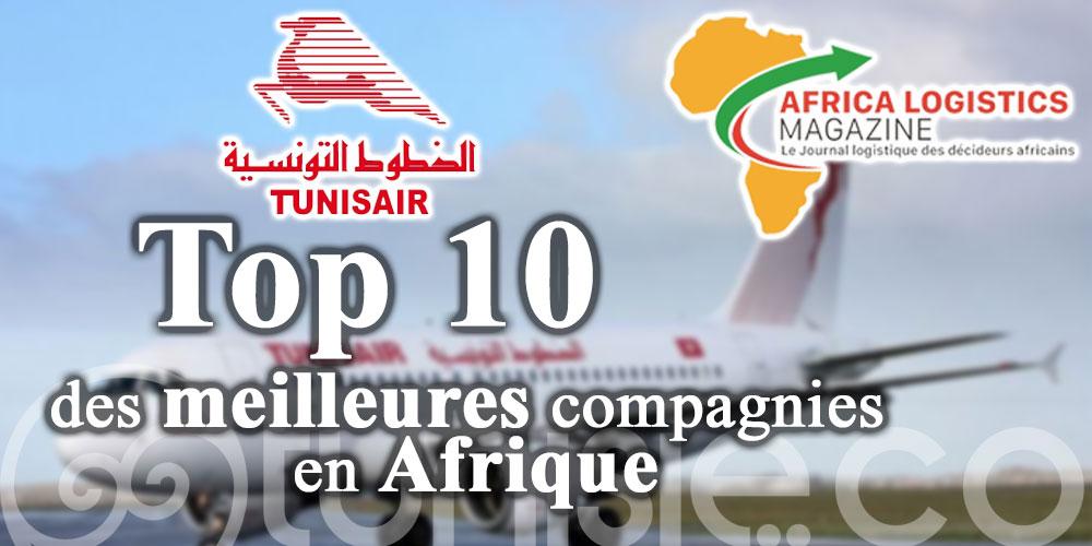 Tunisair dans la liste des 'Top 10' des meilleures compagnies en Afrique, selon « The Africa Logistics »