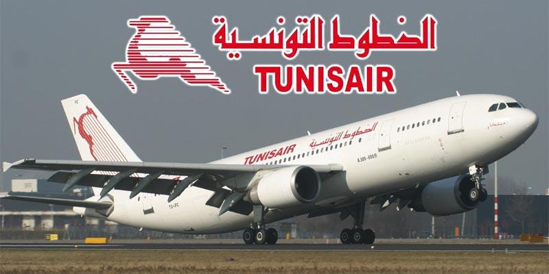 Reprise de la ligne Sfax-Paris de Tunisair à partir du 30 octobre 2017