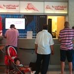 Retour des Tunisiens à l'étranger: Tunisair maintient les tarifs de l'année dernière