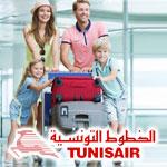 Tunisair : Rappel des horaires d´enregistrement selon les escales