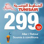 Nouvelle promo Tunisair spéciale Ramadan du 30 Mai au 20 Juin