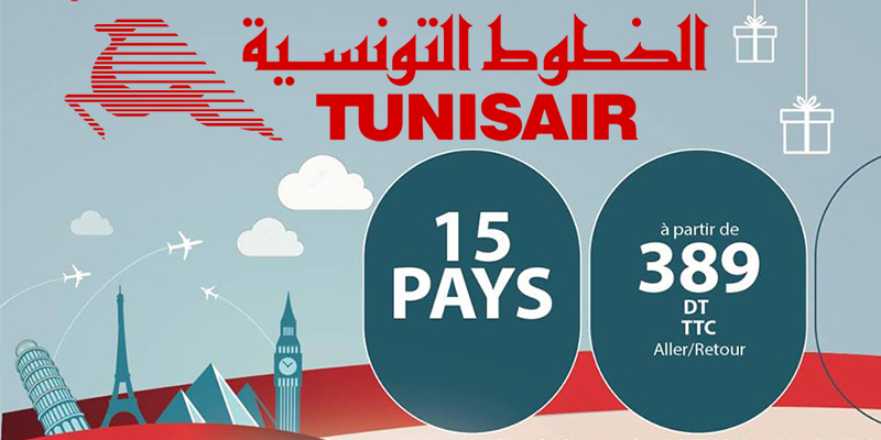 Spécial 71ème anniversaire de Tunisair : 15 pays en promo !