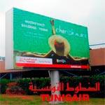 Tunisair lance sa nouvelle destination TUNIS BOLOGNE
