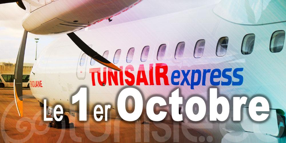 Tunisair Express annonce la reprise de sa desserte de Tozeur