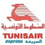 Tunisair express reprend ses vols sur les aéroports de Gafsa et Gabès à partir du 21 janvier