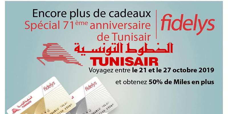 Tunisair offre un bonus de 50% de Miles !