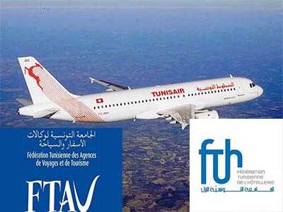 Tunisair, un vrai frein pour le tourisme, selon la FTH et la FTAV