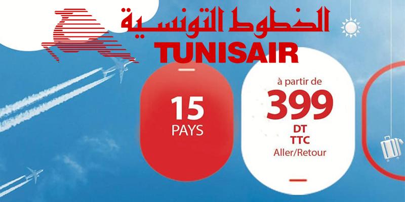 Promo Tunisair : 15 destinations en A/R à partir de 399 DT TTC !
