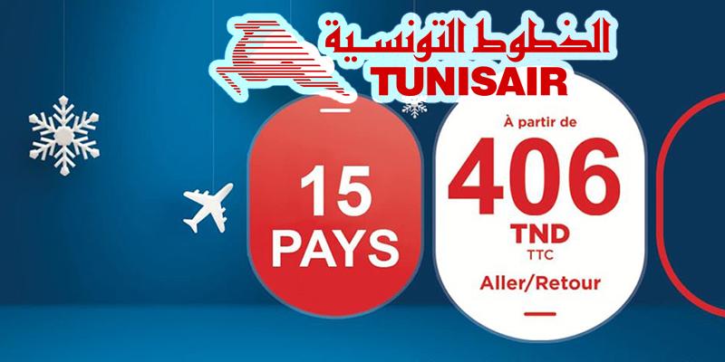 Nouvelle promo Tunisair: 15 destinations à partir de 406 DT en TTC !