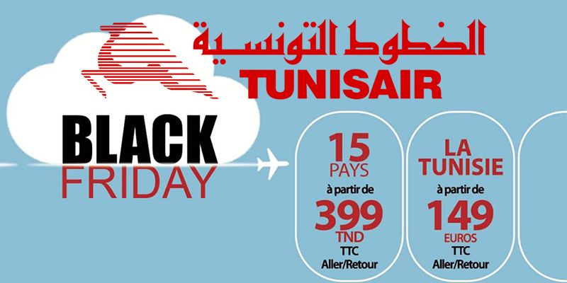 Black Friday chez Tunisair : 15 destinations en super promo !