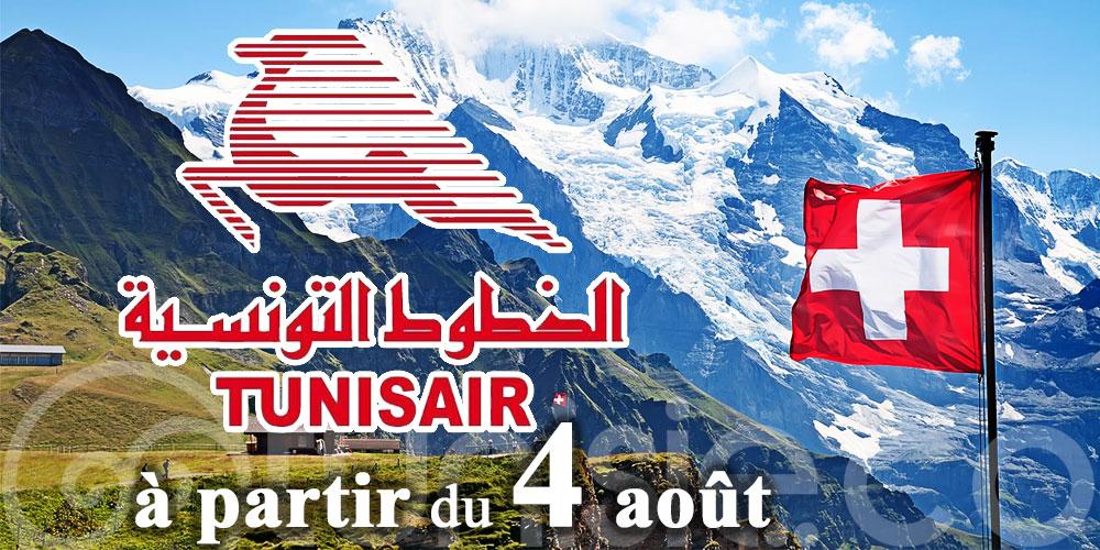 Tunisair Suisse: Nouvelles recommandations aux voyageurs