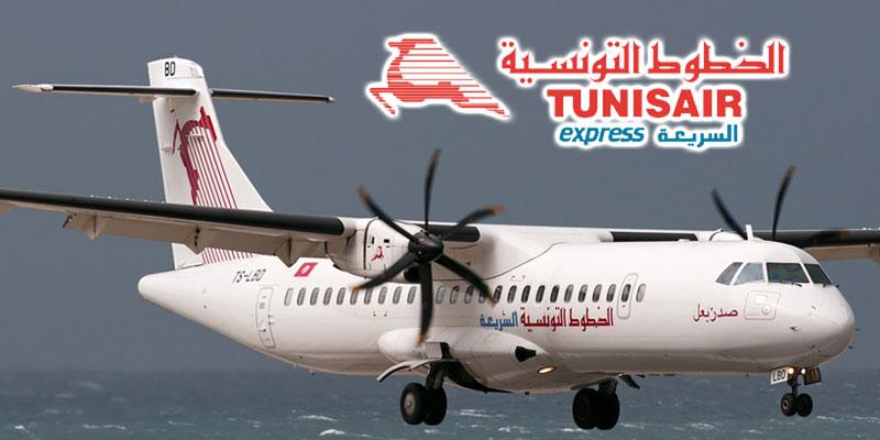 La météo perturbe le vol de Tunisair Express sur Tozeur