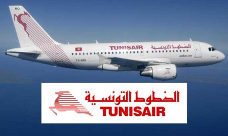 Principaux indicateurs de l'activité de Tunisair du mois de mars 2019