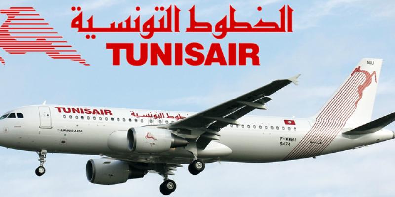 Du nouveau concernant les vols Tunisair sur Istanbul