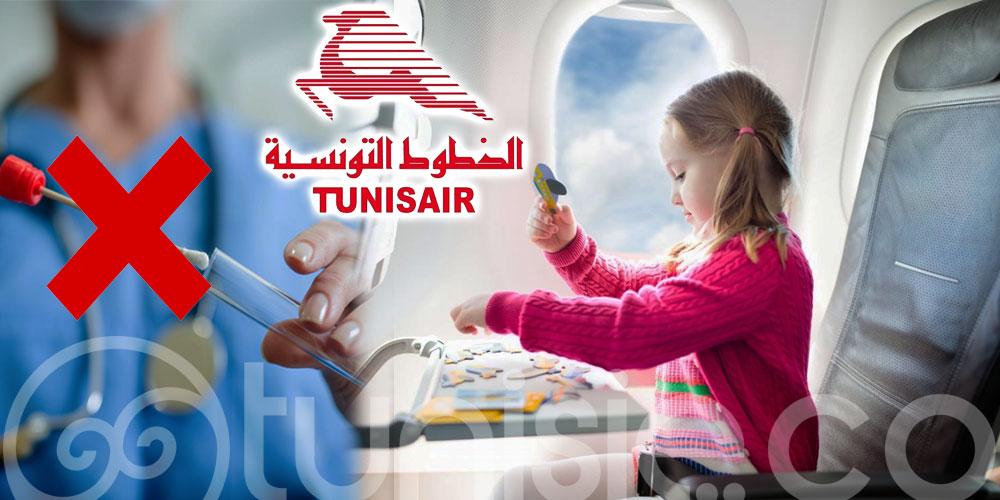 Le test PCR n'est plus exigé à bord des vols Tunisair, pour les enfants