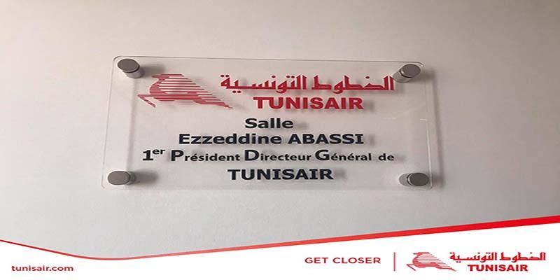 Tunisair n'oublie pas ses pionniers !