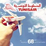 Tunisair célèbre son 68ème anniversaire