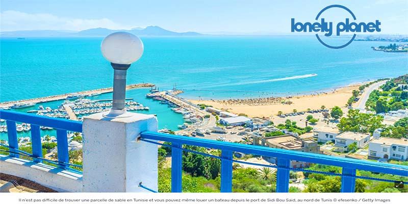 Les meilleures choses à faire à Tunis en été selon Lonely Planet