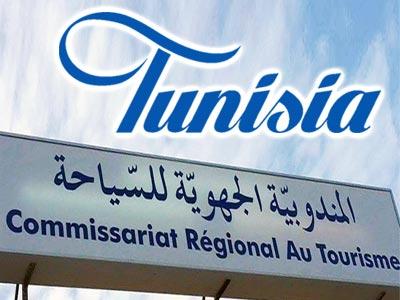 Mise en place des permanences administratives touristiques toute la journée