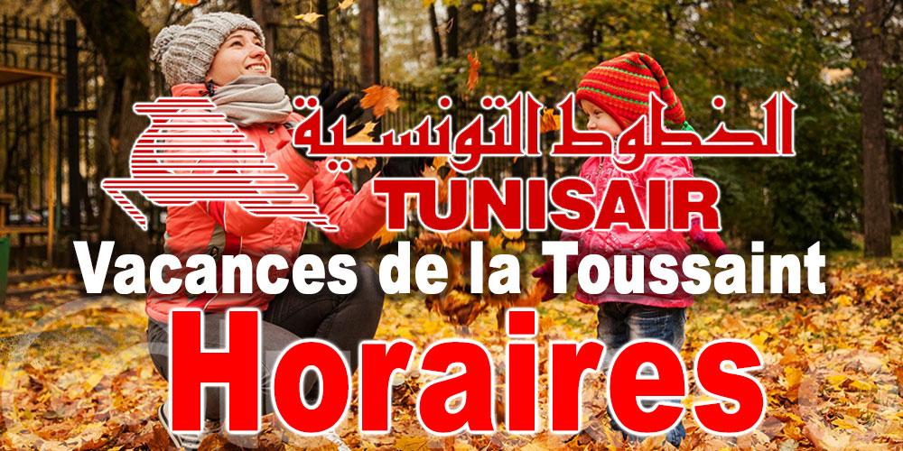 Pour les vacances de la Toussaint, Tunisair aménage ses horaires