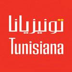 Boutiques et points de vente Tunisiana:  Ariana